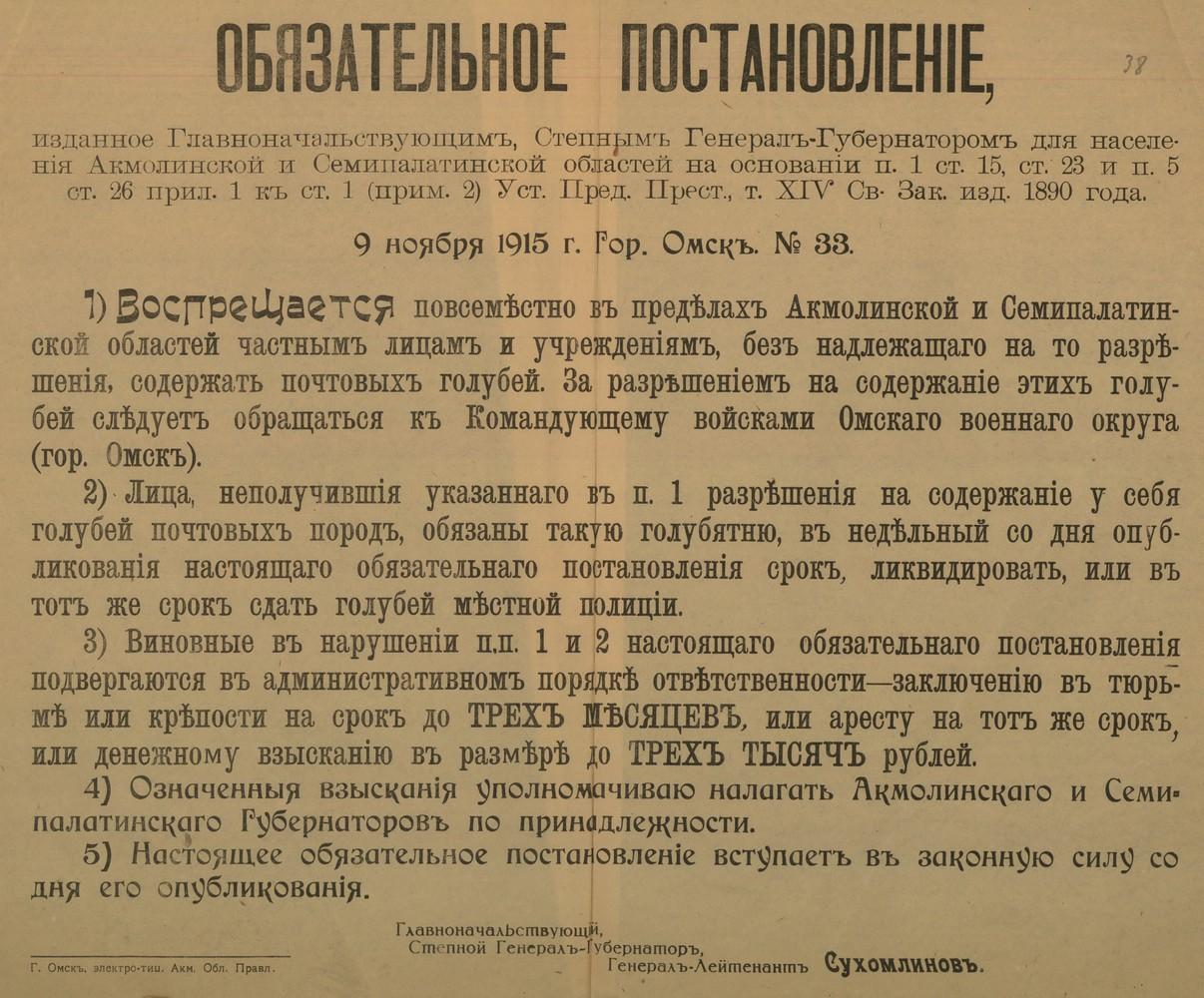 Сухомлинова Инна Викторовна